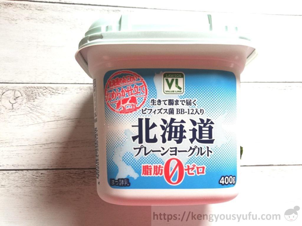 ローソン100「北海道プレーンヨーグルト脂肪ゼロ」パッケージ画像