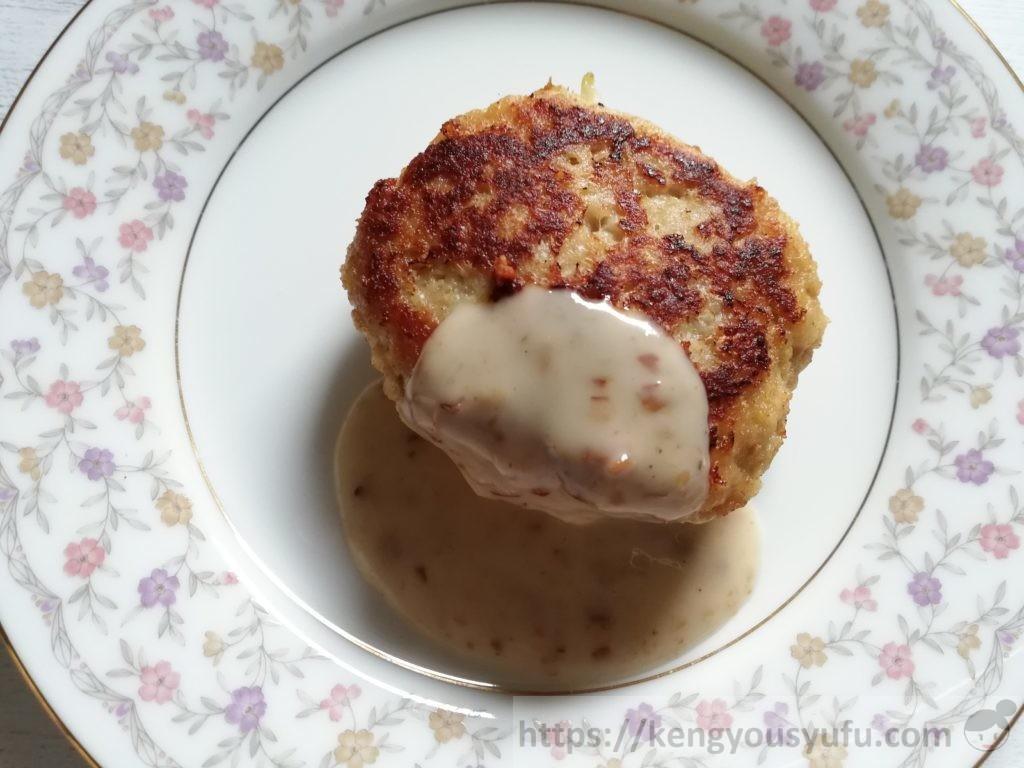 食材宅配コープデリで購入した「粗挽きナッツドレッシング」手作りハンバーグにかけた画像