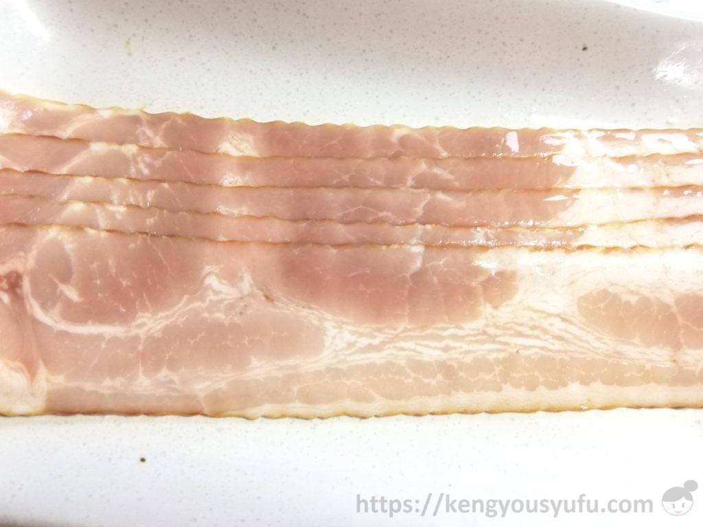 食材宅配コープデリで購入した「ベーコン」中身の画像