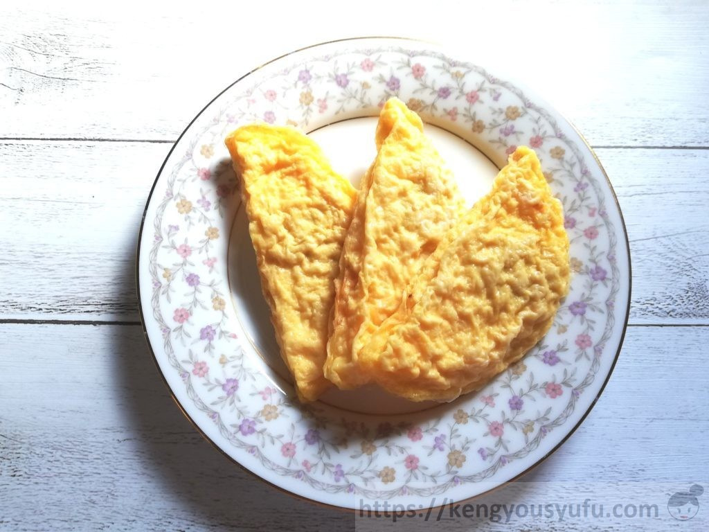 食材宅配コープデリで購入した「産直はぐくむたまごで作ったレンジミニオムレツ」解凍した後の画像