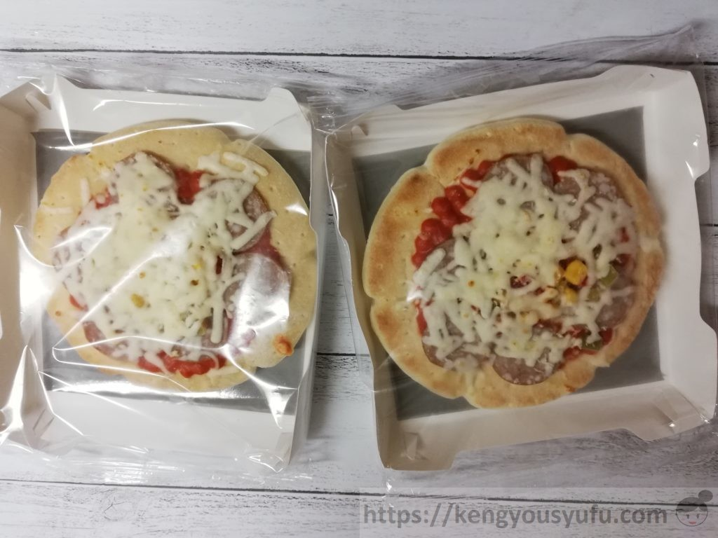 食材宅配コープデリで購入した「レンジでミックスピザ」中身の画像