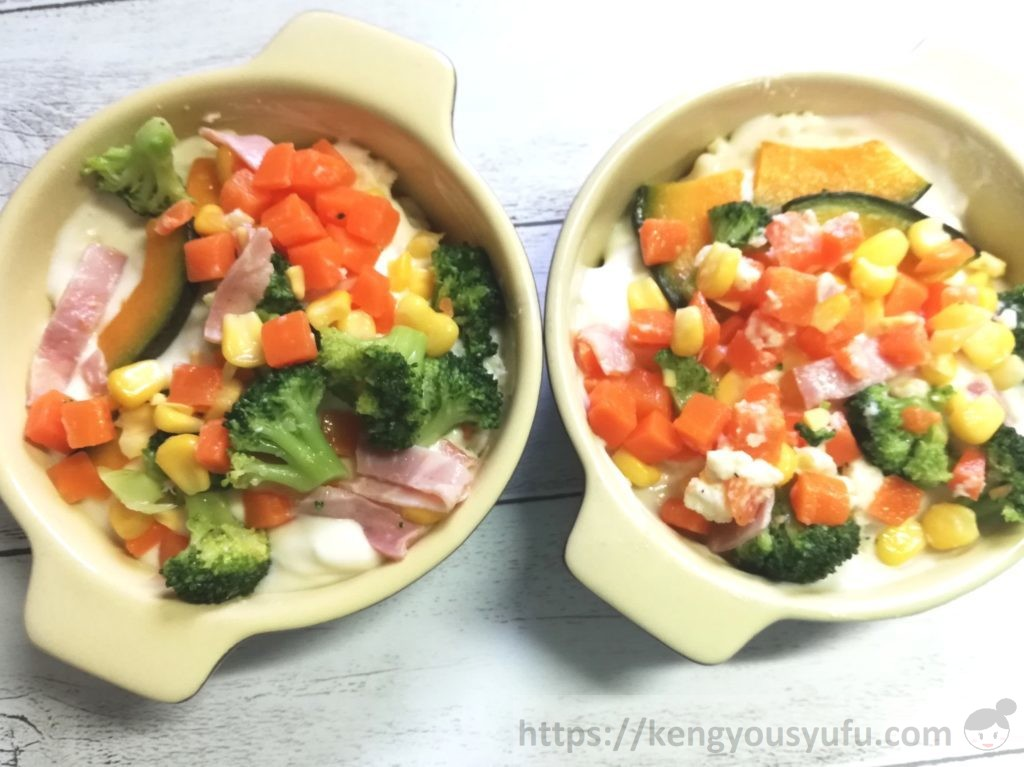 食材宅配コープデリミールキット「5種具材のポテトグラタン」野菜を散らした画像