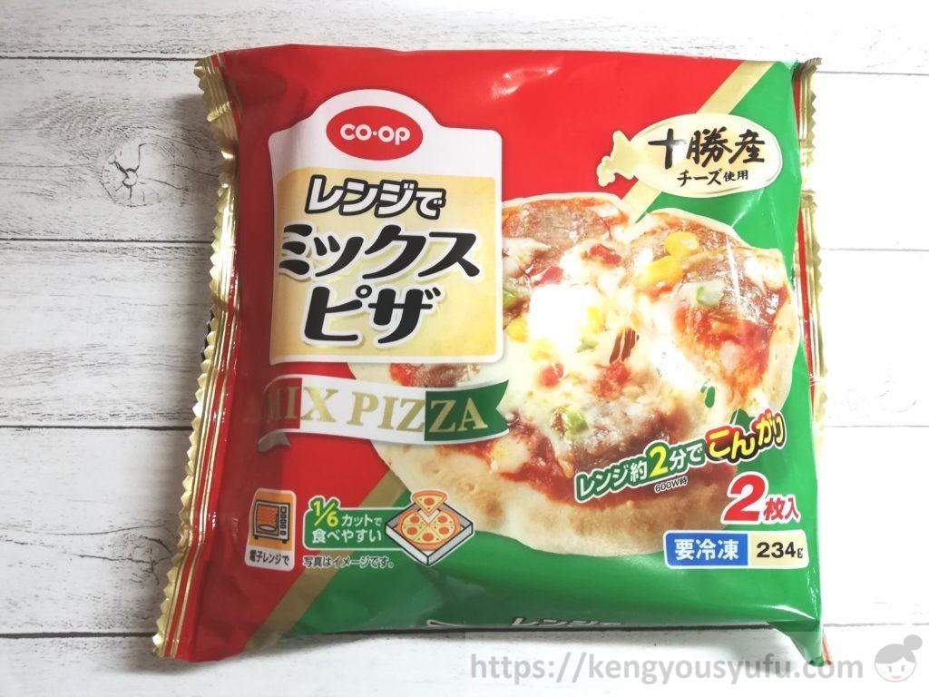食材宅配コープデリで購入した「レンジでミックスピザ」パッケージ画像