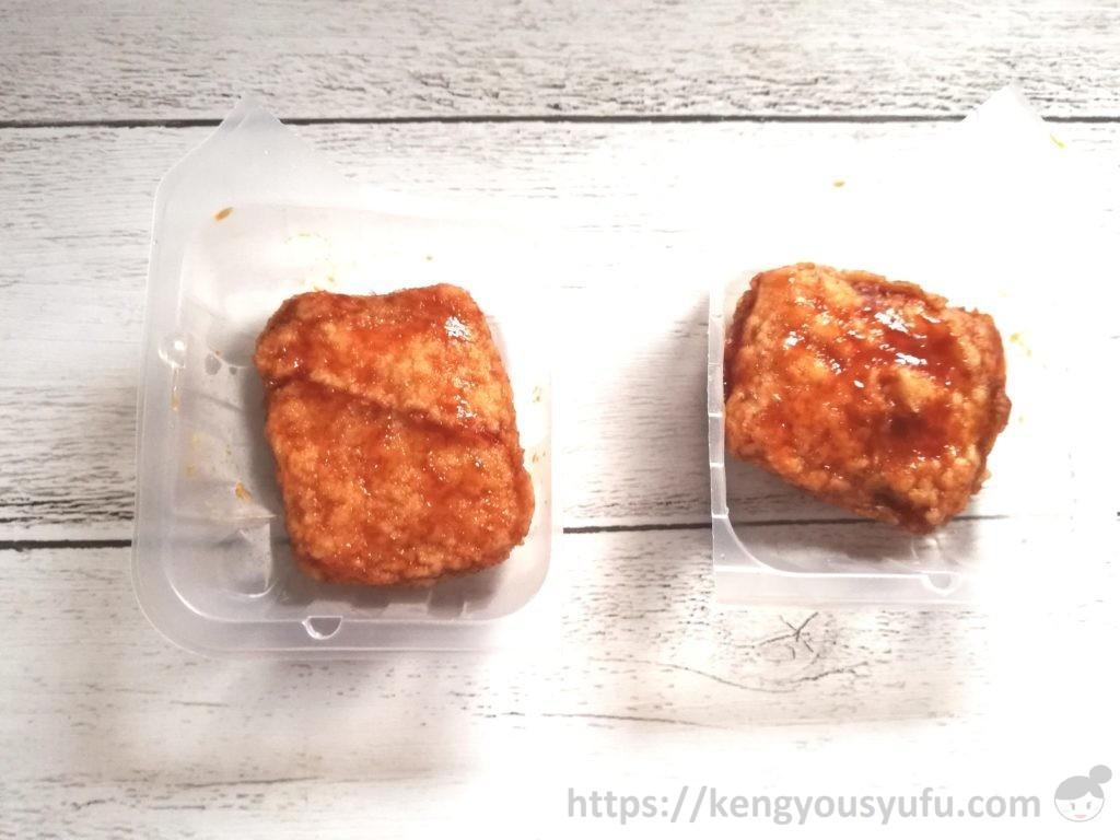 食材宅配コープデリで購入した「あじの南蛮フライ」カップを点線で切り離した画像