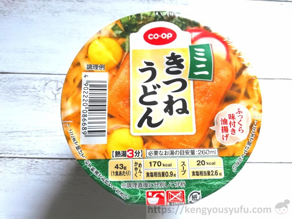 食材宅配コープデリで購入した「ミニきつねうどん」パッケージ画像