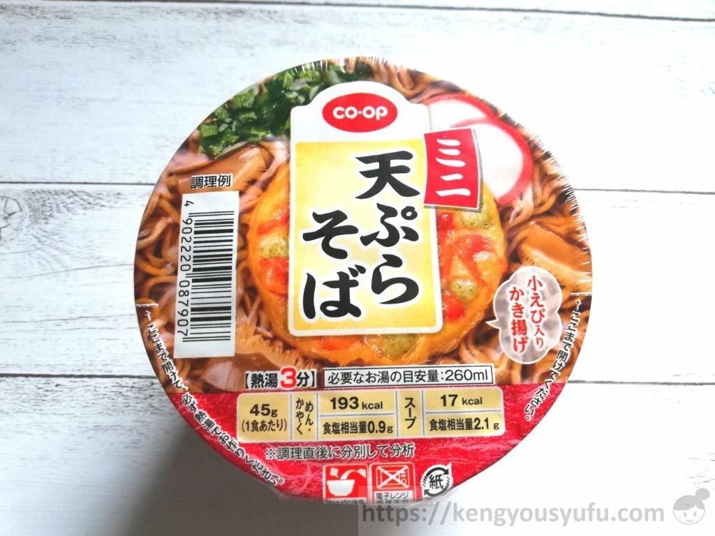 食材宅配コープデリで購入した「ミニ天ぷらそば」パッケージ画像