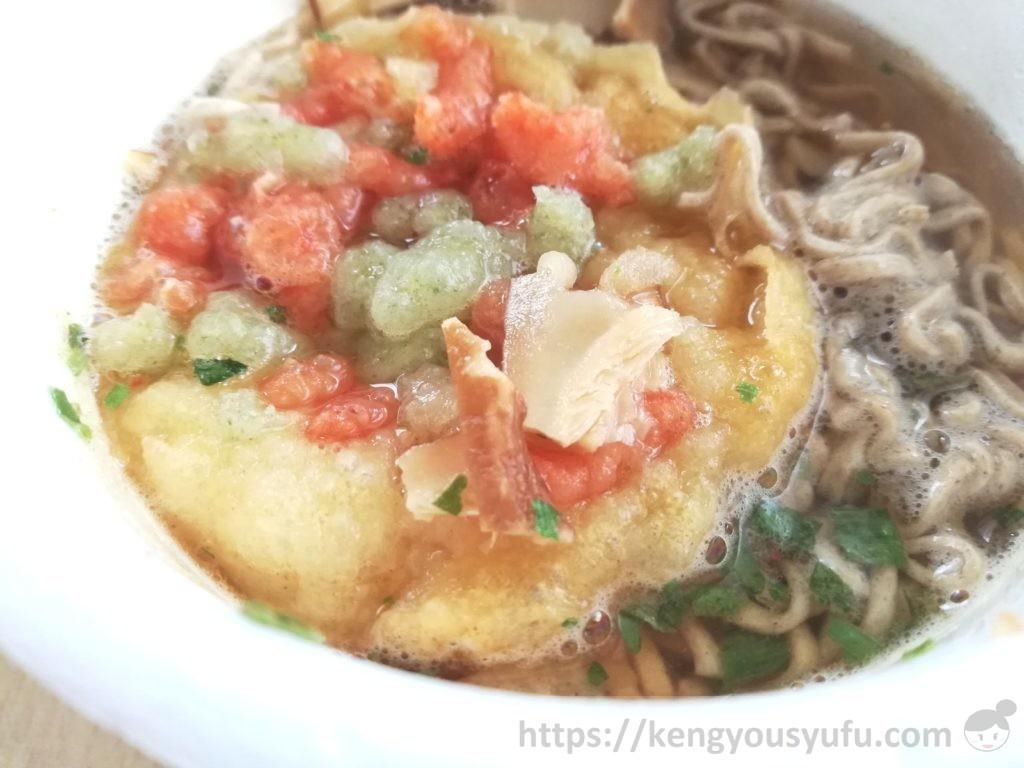 食材宅配コープデリで購入した「ミニ天ぷらそば」シイタケの画像