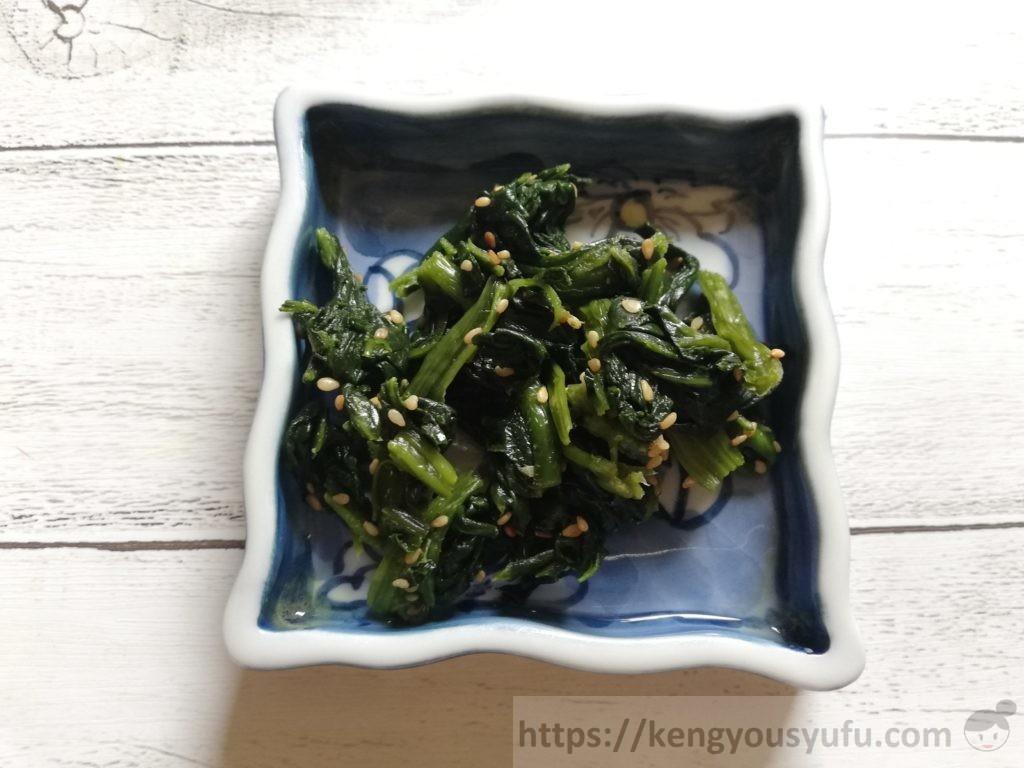食材宅配コープデリ「特別栽培宮崎のカットほうれん草」ナムルを使ってみた