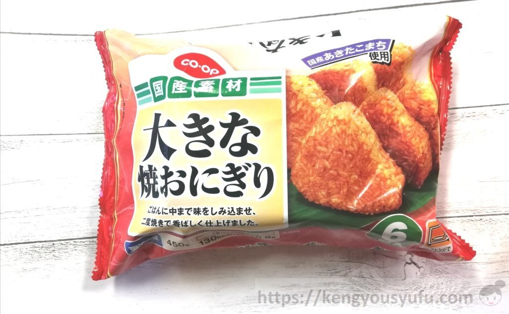 食材宅配コープデリで購入した「大きい焼おにぎり」パッケージ画像