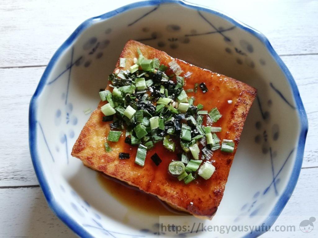 食材宅配コープデリで購入した「ステーキソース」厚揚げ豆腐