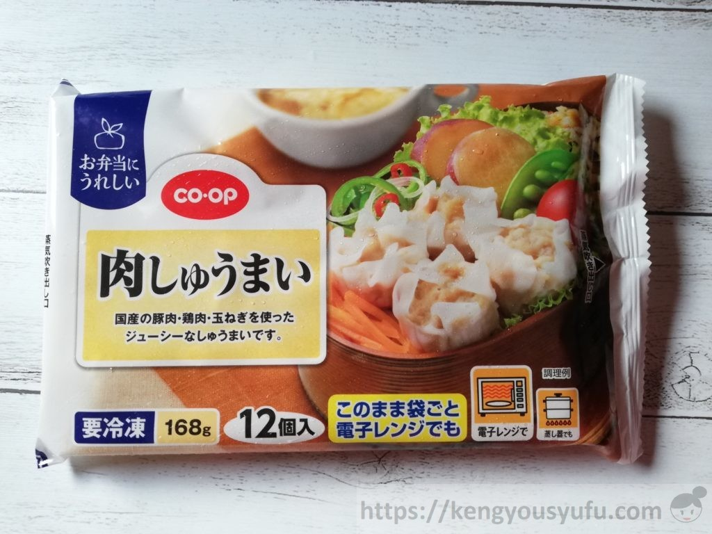 食材宅配コープデリで購入した「肉しゅうまい」パッケージ画像
