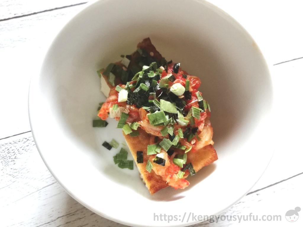 食材宅配コープデリで購入した「国産素材白菜キムチ」厚揚げ