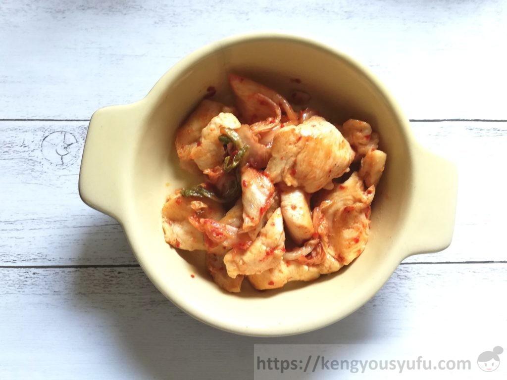 食材宅配コープデリで購入した「国産素材白菜キムチ」鶏肉焼き
