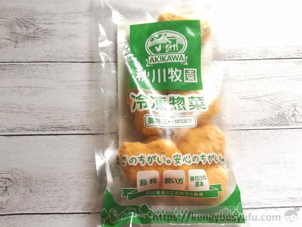 秋川牧園冷凍総菜「チキンナゲット」パッケージ画像