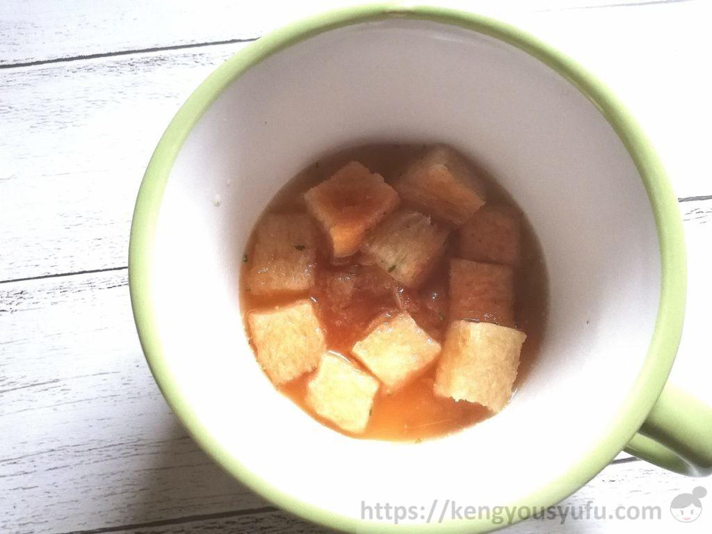 食材宅配コープデリで購入した「淡路島産玉ねぎのスープ」クルトン入り