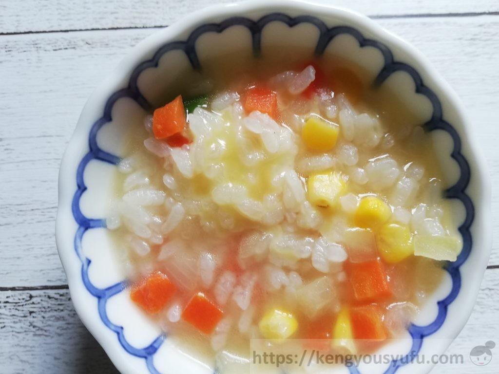 コープ産地指定「北海道の野菜ミックスたまねぎ入り」チーズリゾット