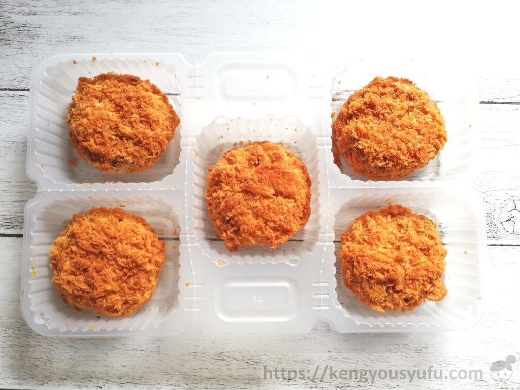 食材宅配コープデリで購入した「お弁当用メンチカツ」凍ったままの画像