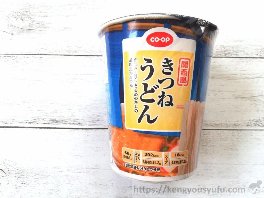 食材宅配コープデリで購入したカップうどん「関西風きつねうどん」パッケージ画像