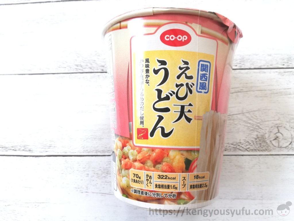 食材宅配コープデリで購入したカップうどん「関西風えび天うどん」