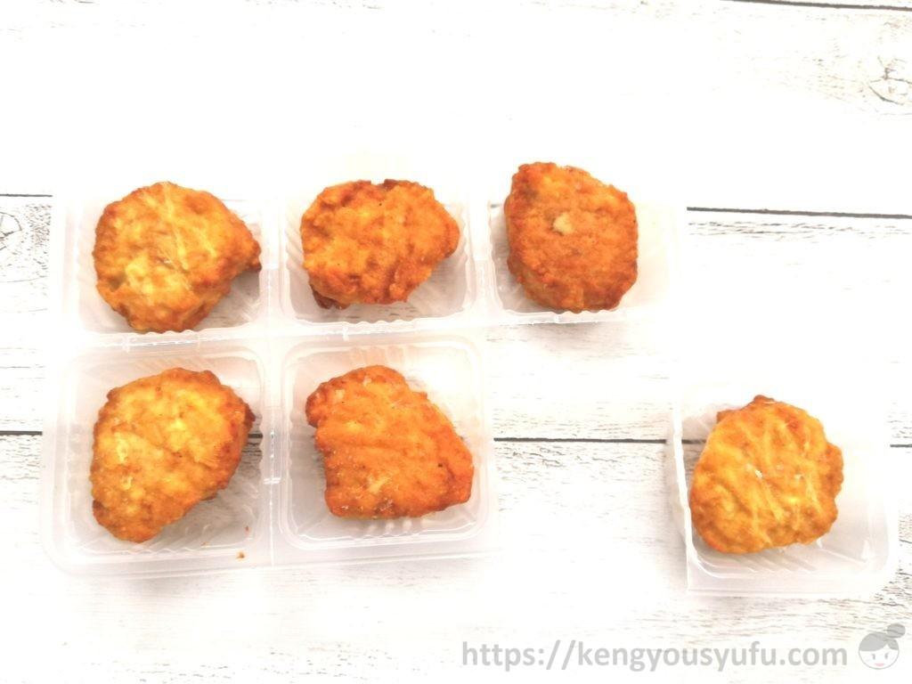 食材宅配コープデリで購入した「骨なしタンドリーチキン」トレイが1個づつ切り離せる