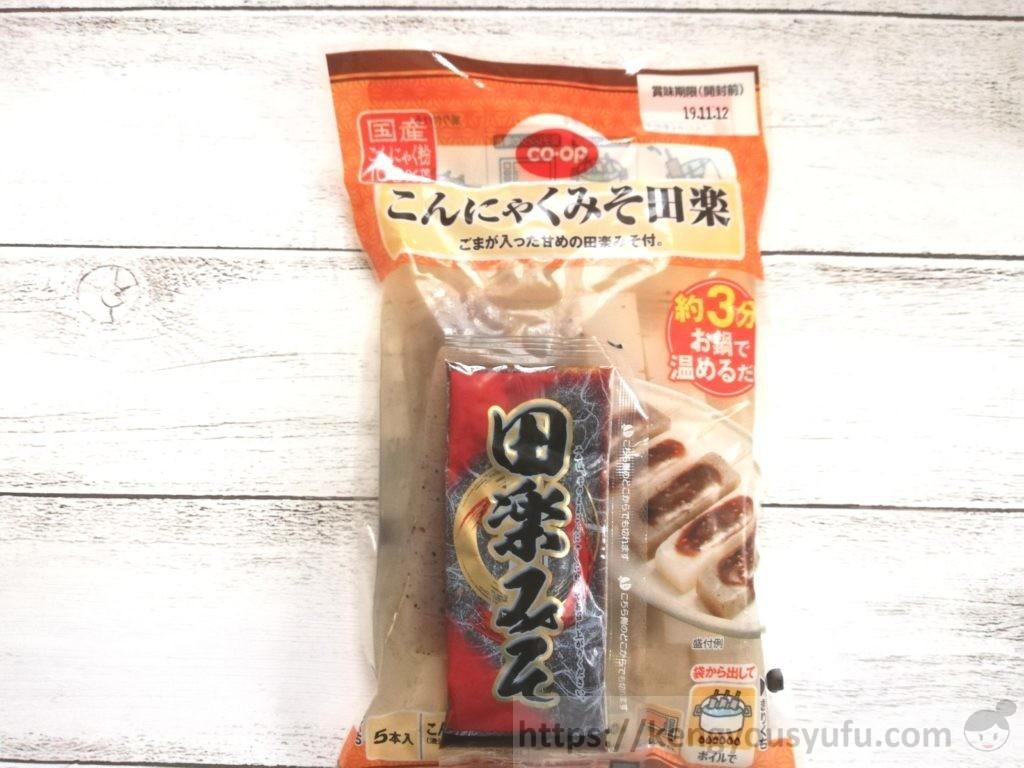 食材宅配コープデリで購入した「こんにゃくみそ田楽」パッケージ画像