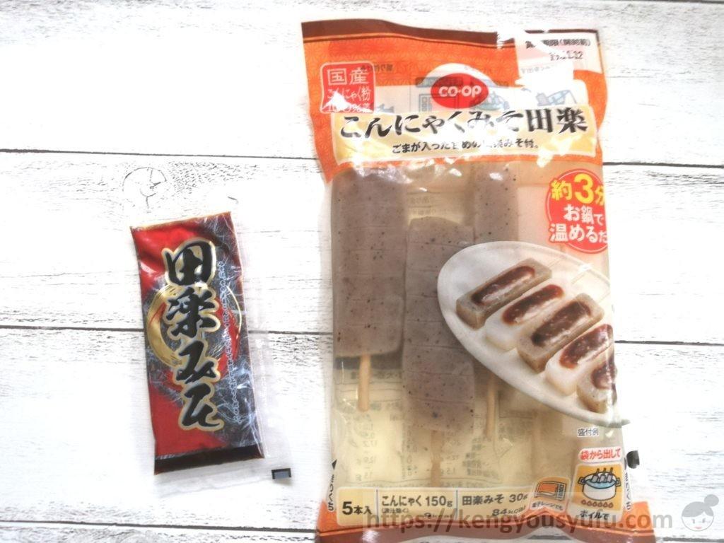食材宅配コープデリで購入した「こんにゃくみそ田楽」味噌はノリで張り付いているだけ