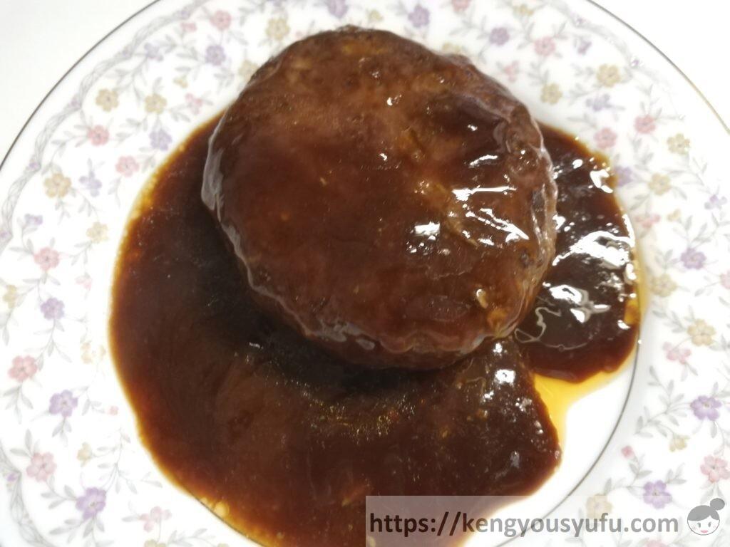 食材宅配コープデリで購入した「デミグラスソース仕立てディナーハンバーグ」完成画像