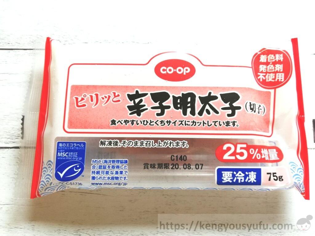 食材宅配コープデリで購入した「ビリッとからし明太子(切子)」パッケージ画像