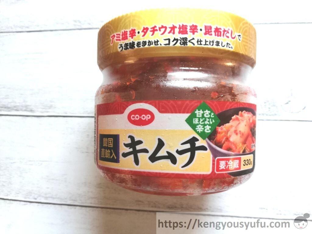食材宅配コープデリで購入した「韓国直輸入キムチ」パッケージ画像