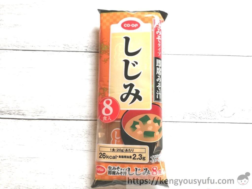食材宅配コープデリのみそ汁「しじみ」パッケージ画像