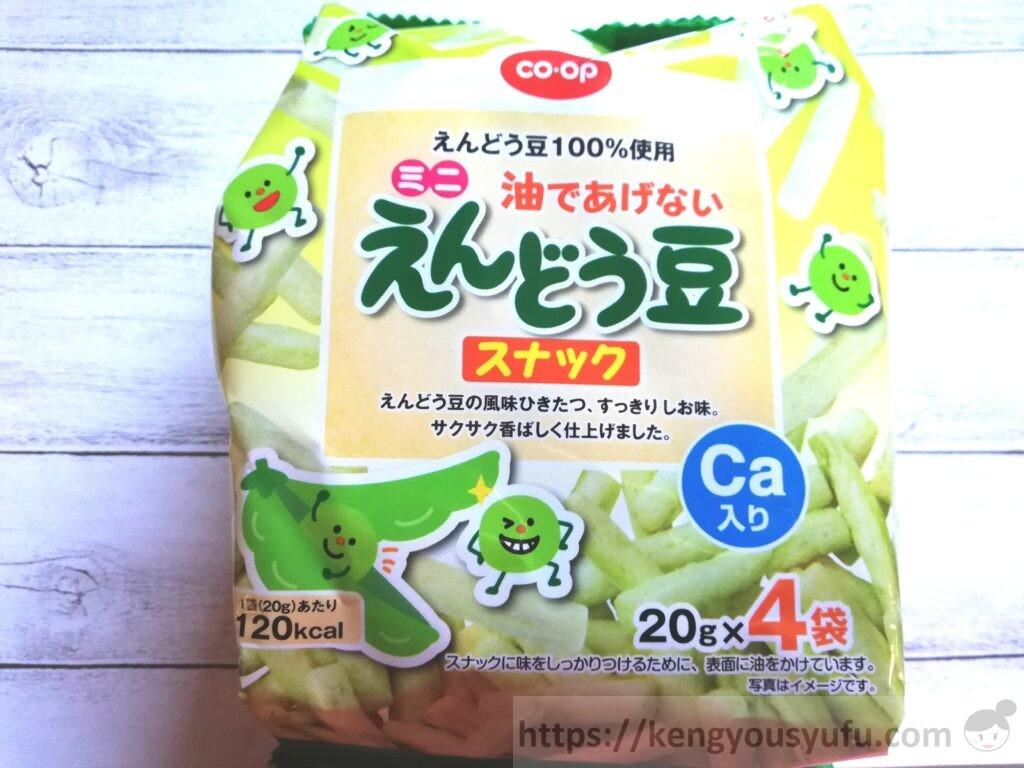 食材宅配コープデリで購入した「油であげないミニえんどう豆スナック(Ca入り)」パッケージ画像