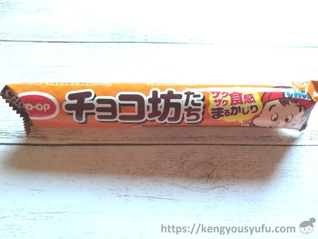 食材宅配コープデリで購入した「チョコ坊たち(小麦全粒粉入り)」中身パッケージ