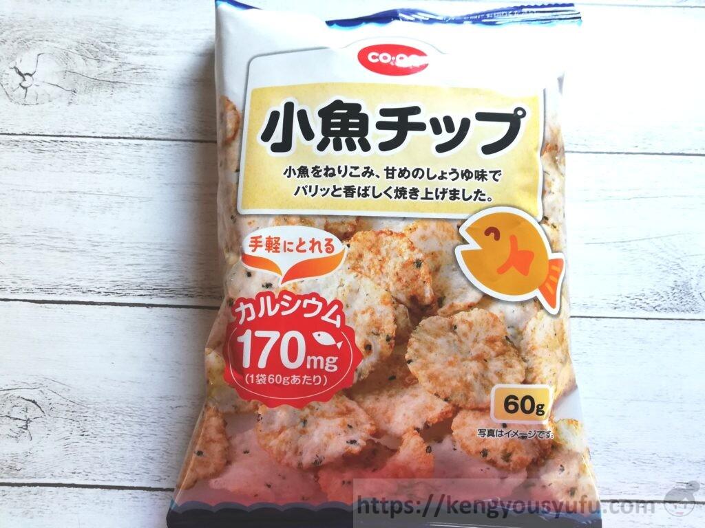 食材宅配コープデリで購入した「小魚チップ」パッケージ画像
