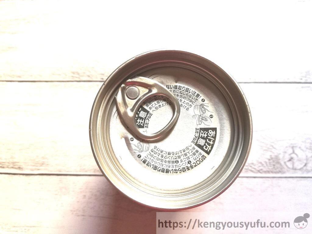 食材宅配コープデリで購入した「ホワイトソース」缶の開け方