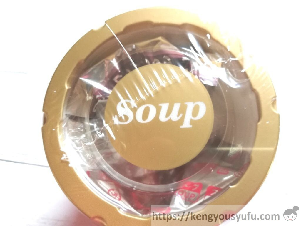 食材宅配コープデリで購入した「ワンタン スープ春雨」上から見た画像