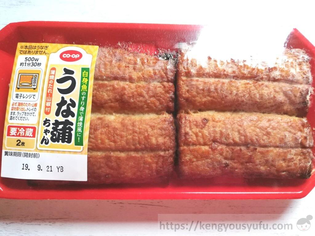 食材宅配コープデリ「うな蒲ちゃん(かまぼこ)」パッケージ画像