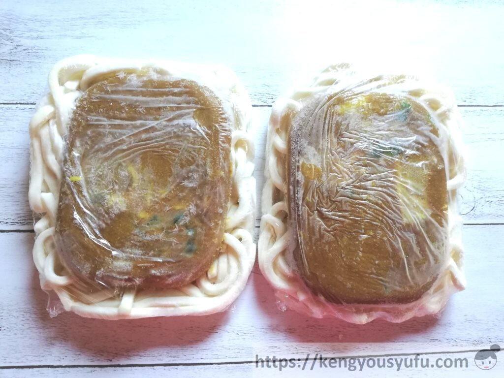 食材宅配コープデリ「讃岐カレーうどん」凍ったままの中身の画像