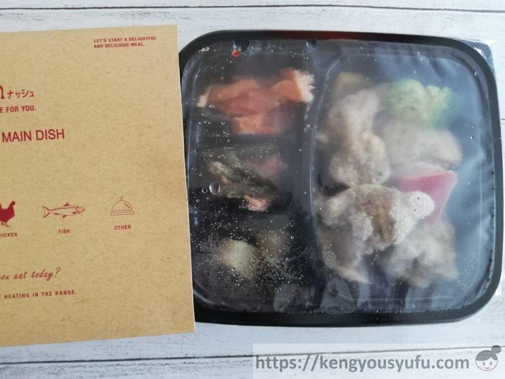 nosh(ナッシュ)「チキンのバジルオイル焼き」配達直後の画像
