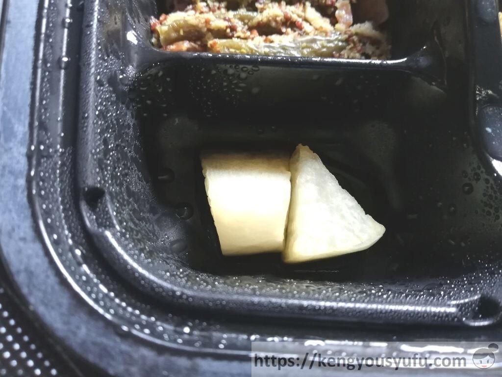 nosh(ナッシュ)「チキンのバジルオイル焼き」大根のコンソメ煮