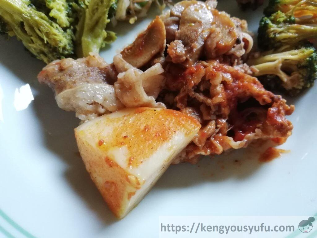 ナッシュ「牛肉のデミグラスソース煮」牛肉のデミグラスソース煮