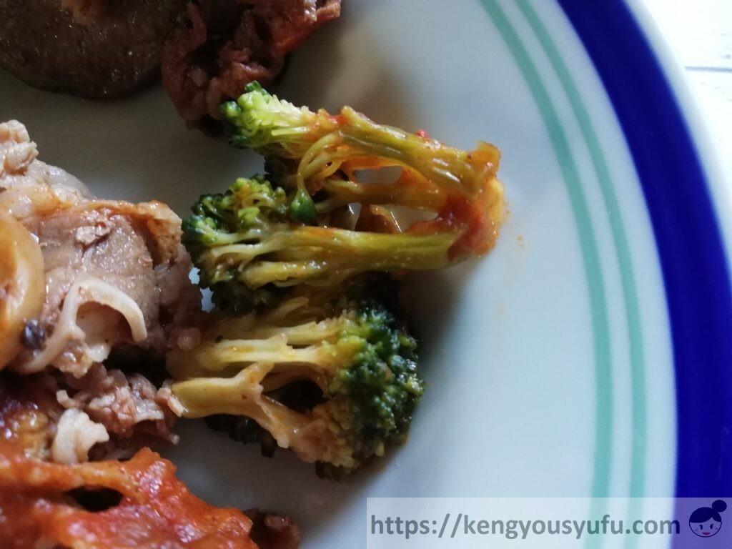 ナッシュ「牛肉のデミグラスソース煮」付け合わせのブロッコリー