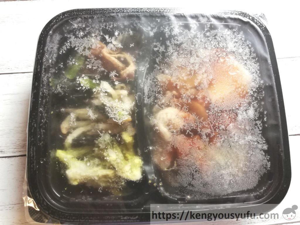 ナッシュ「牛肉のデミグラスソース煮」凍ったままの画像