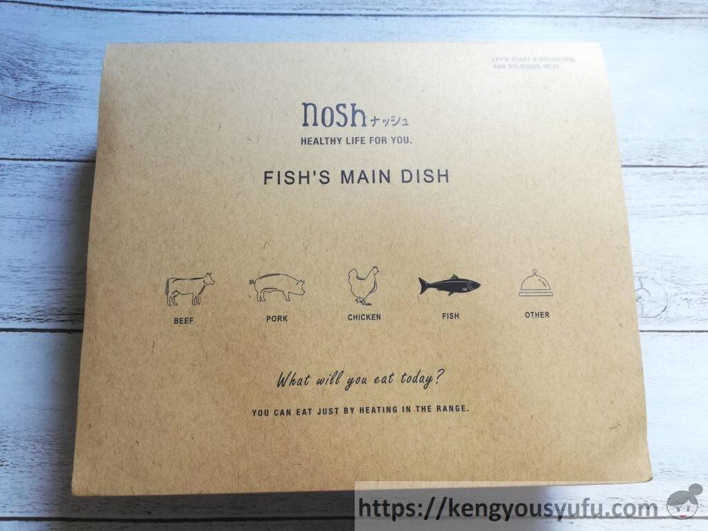 ナッシュ「白身魚の南蛮おろし煮」パッケージ画像