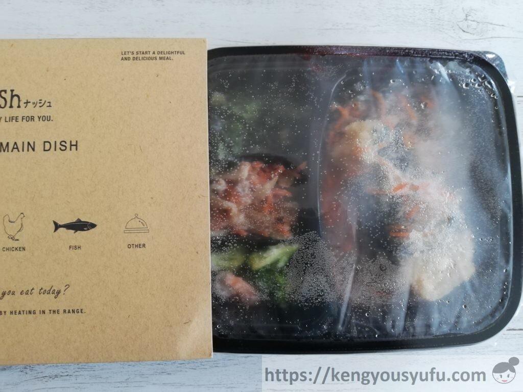ナッシュ「白身魚の南蛮おろし煮」到着直後の画像