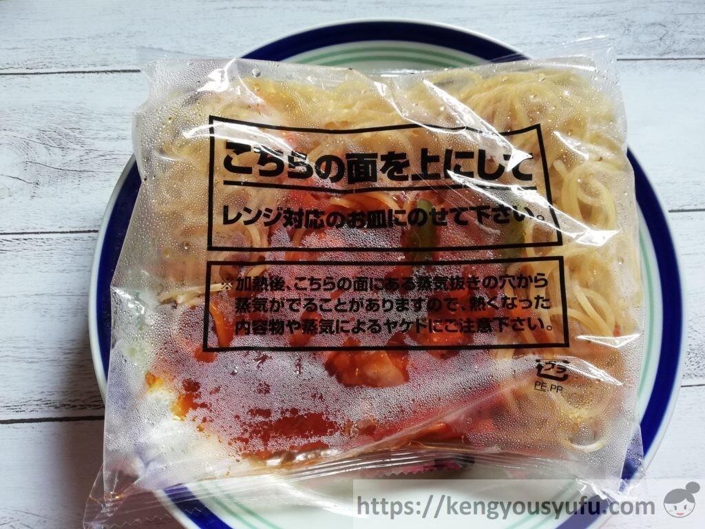 食材宅配コープデリで購入した「スパゲッティ BIG ナポリタン」電子レンジで加熱直後の画像