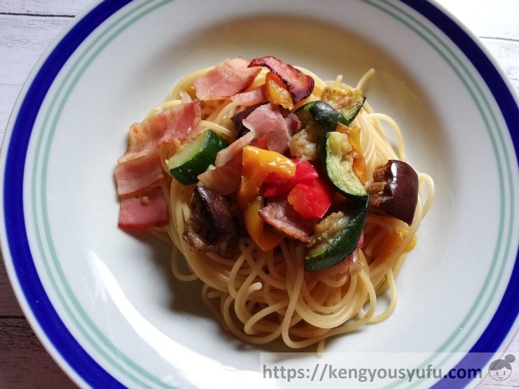 食材宅配コープデリで購入した「イタリア産5種の彩りグリル野菜」パスタ