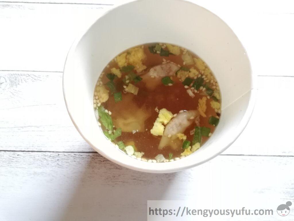 食材宅配コープデリで購入した「ワンタン スープ春雨」お湯を入れてみた画像