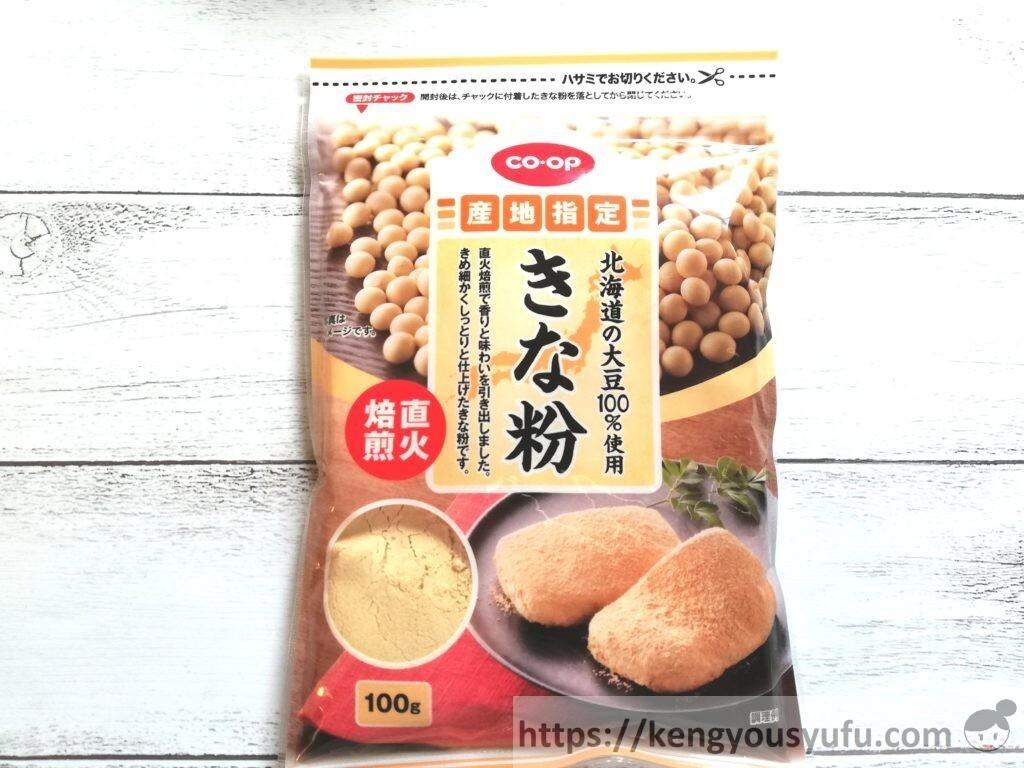食材宅配コープデリで購入した「北海道の大豆100%使用きな粉」パッケージ画像