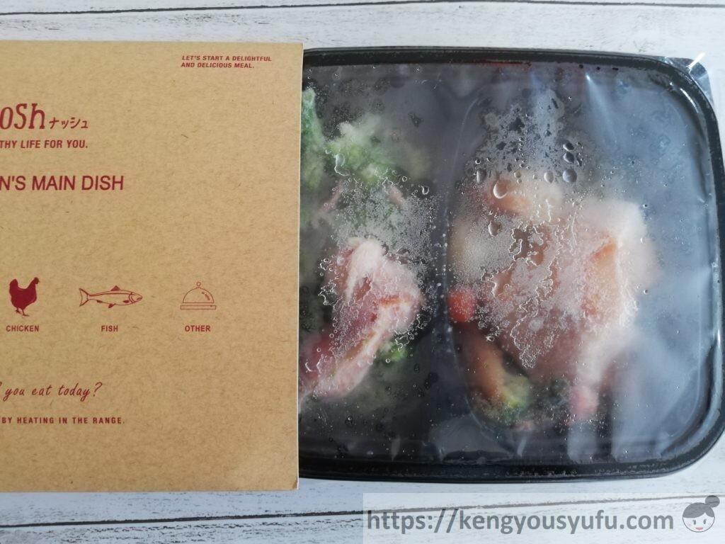 冷凍お惣菜宅配ナッシュ「バーベキューチキン」ヤマト運輸から配達直後の画像