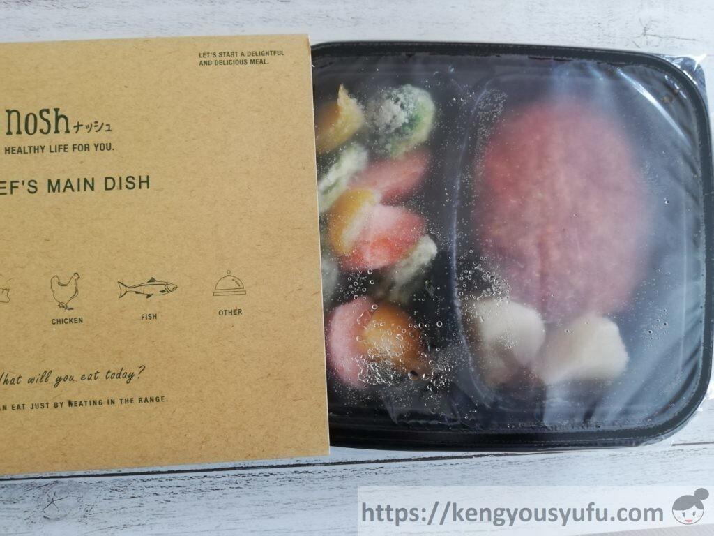 冷凍弁当宅配サービス「ナッシュ」で購入した「チリハンバーグステーキ」配達直後の画像